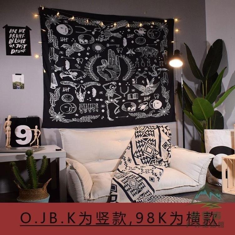 個性民宿掛布民族風背景布ins房間裝飾墻布掛毯聖誕節禮物  全館八五折