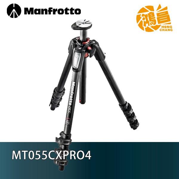 Manfrotto MT055CXPRO4 [贈腳架套] 碳纖維 四節 三腳架 正成公司貨 新055 碳纖 碳腳