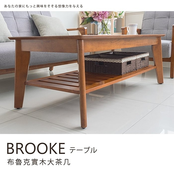 邊桌/傢俱/客廳擺設 布魯克 實木大茶几 北歐簡約設計 dayneeds