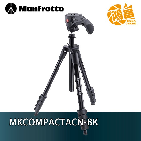 Manfrotto Compact Action 輕巧攝錄兩用三腳架雲臺套組 黑 MKCOMPACTACN-BK【鴻昌】
