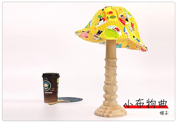 手作雙面漁夫帽 英文字母 兒童 可愛 精巧手工車縫製作 進口布料質感超優