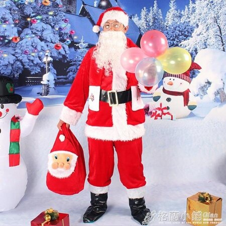 聖誕老人服裝成人聖誕節衣服男士金絲絨服飾聖誕老公公裝扮套裝女 格蘭小舖 母親節禮物