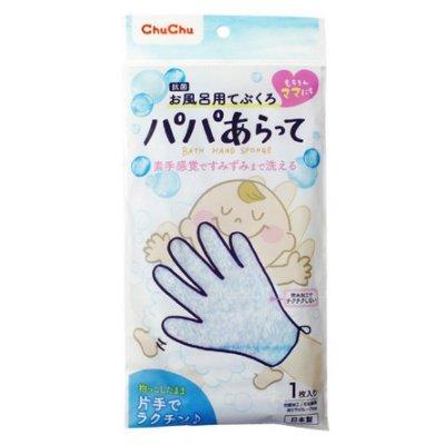 chuchubaby 啾啾 超纖柔嬰兒沐浴手套