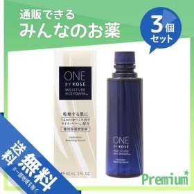 ONE BY KOSE 薬用保湿美容液 60mL (付けかえ用) 3個セット