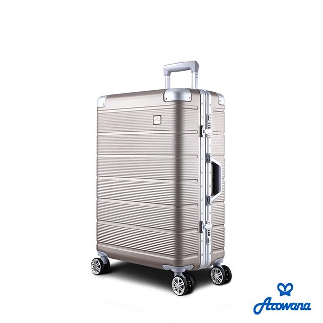 【Arowana 亞諾納】航太橫紋25吋鋁框旅行箱/行李箱 (香檳金)