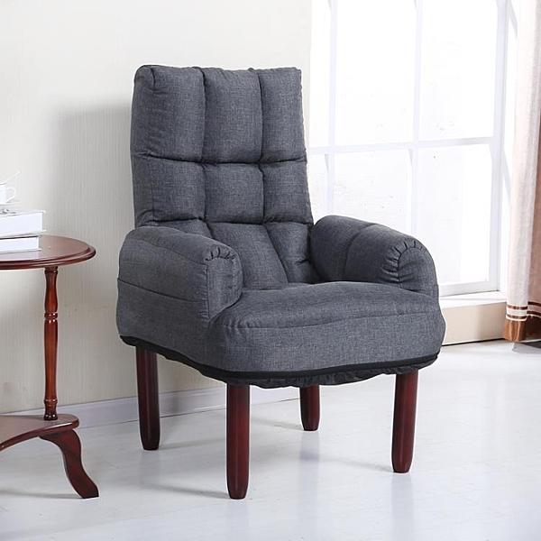 懶人沙發電視電腦沙發椅喂奶哺乳椅日式折疊躺椅單人布藝沙發