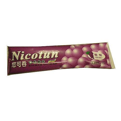 Nicotun咪咪樂您可吞口香糖球-葡萄20g【愛買】