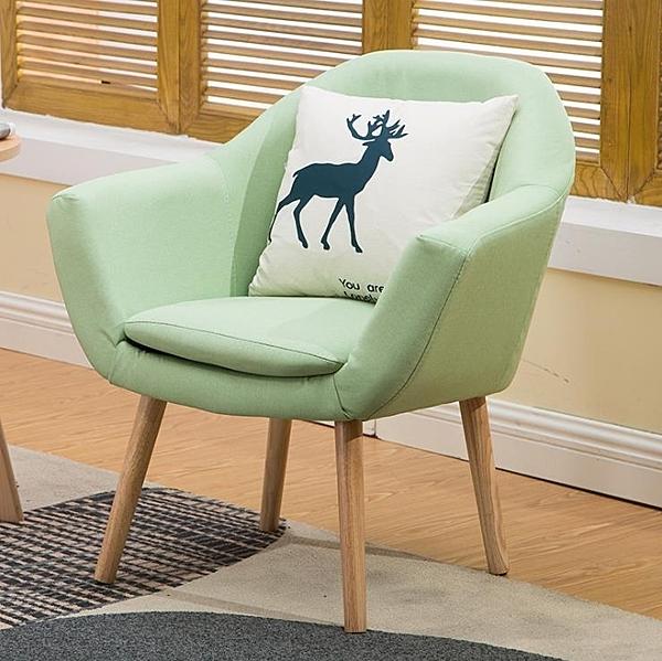 陽台椅子北歐現代簡約迷你懶人沙發小戶型臥室單人女孩網紅休閒