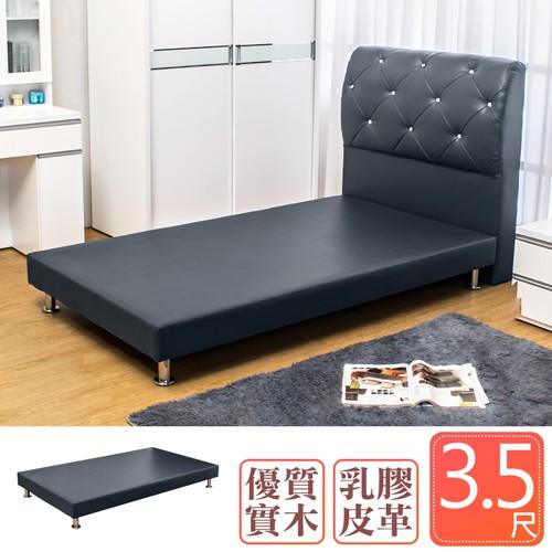 Boden-佩卡3.5尺皮革單人床底/床台(灰色)(不含床頭片)
