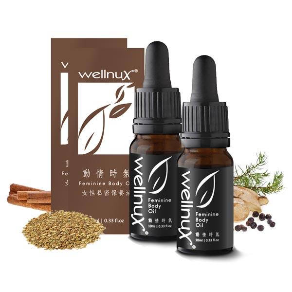 WellnuX有感系列NV5+維妮舒 動情時氛私密保養油 10ml 靓宮緊緻雙件組