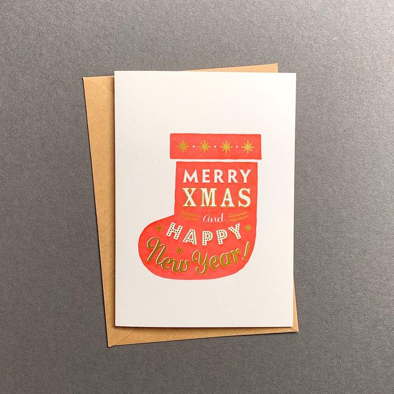 活版印刷耶誕卡 聖誕襪