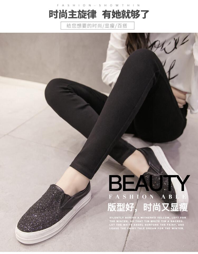 風澤中孚韓版大碼時尚顯瘦彈力小腳褲(加絨)