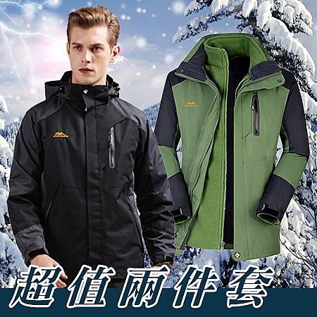 ※現貨 真防風雪三合一運動登山衝鋒衣機能外套 保暖禦寒防潑水兩件套男外套- 9色 L~5XL【CP16001】