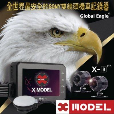送32G【 響尾蛇X3 PLUS X-MODEL 】機車用行車記錄器/紀錄器/前後1080P/WIFI/GPS測速器 響尾蛇