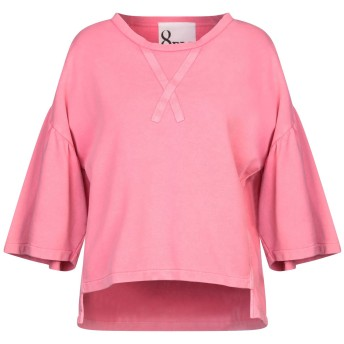 《セール開催中》8PM レディース スウェットシャツ ピンク XS コットン 100%