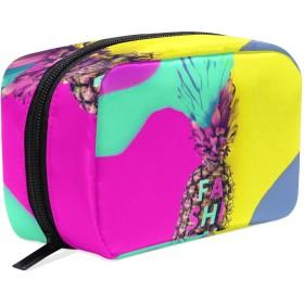 GUKISALA 化粧ポーチ,ファッションパイナップルグラマラスカラーアートミニマル,大容量コスメケース多機能旅行用高品質収納ケース メイク ブラシ バッグ 化粧バッグ ファッションバッグ