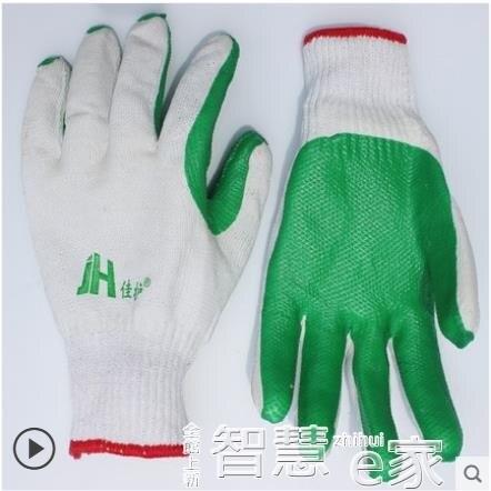 防割手套佳護 膠片手套勞保工地搬磚線膠浸膠塗膠手套防割防滑耐用手套 全館八五折