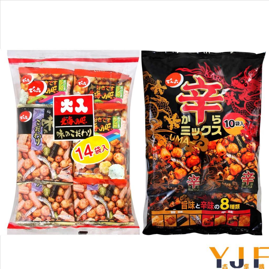 日本綜合豆果子《天六》 二色綜合豆果子(14袋入)/辣味什錦豆果子(10袋入)