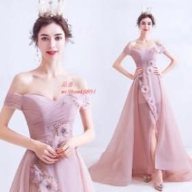 上品 花柄 20代30代 レディース エレガント 成人式 ドレス ウエディングドレス オフショルダー 結婚式 セクシー プリンセス パーティード