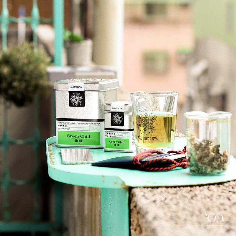 【Tea Tin 馬口鐵 系列】有機草本白茶 偷閒