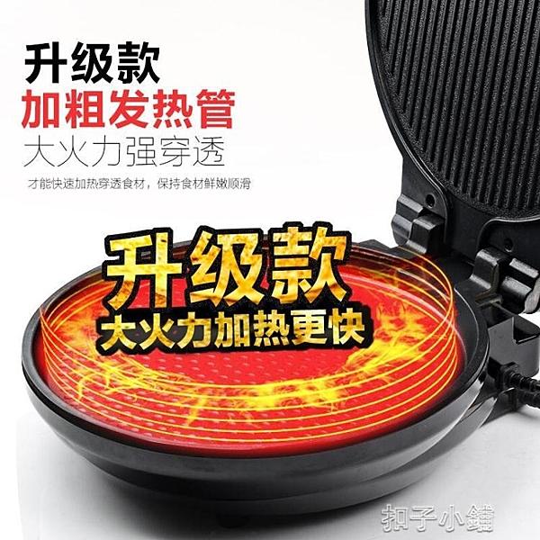 蛋糕機雙喜電餅鐺家用特價烙餅鍋雙面加熱自動斷電懸浮蛋糕機煎烤機正品 【全館免運】