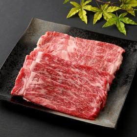 いとうフーズ【オンライン限定】福島県産黒毛和牛肩ロース・もも すき焼き用