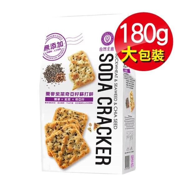 自然主意 蕎麥紫菜蘇打餅 180g 專品藥局