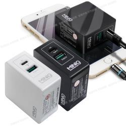 MiniQ 萬用充電器AC-DK23T-NEW(含USB TYPE-C埠)36W總輸出