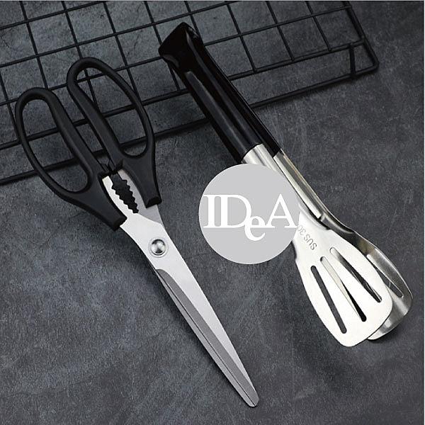 IDEA韓式烤肉剪刀 烤肉夾 不鏽鋼 廚房 餐具 小吃 中秋 食物剪 韓國 美食