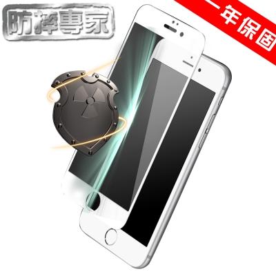 防摔專家 iPhone 6/6S Plus 5.5吋金剛盾3D曲面全滿版鋼化玻璃貼