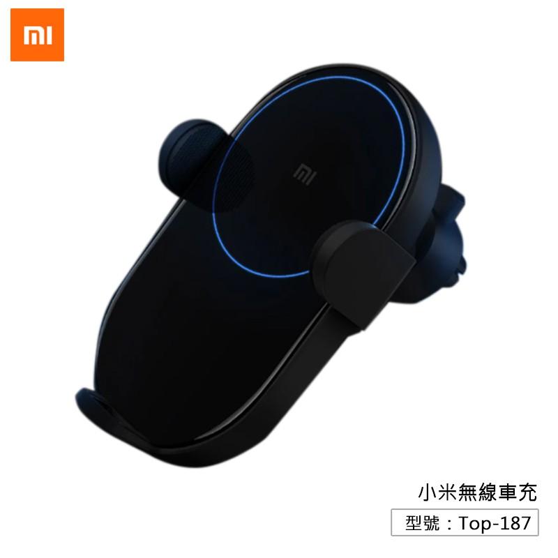 型號:Top-187商品名稱:小米無線車充接口類型:USB-C輸入規格:5V/3A、9V/2A、12V/2A、15V/1.8A、20V/1.35A輸出規格:20W MAX (20W無線快充僅與小米9相
