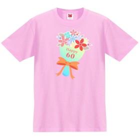 還暦祝い 60歳 tシャツ 【還暦ブーケ】【ピンクT】【レディースM】 PRIME