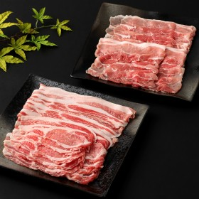 肉の秋元本店【オンライン限定】白河高原清流豚 しゃぶしゃぶ堪能セット