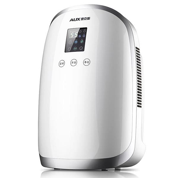除濕機 奧克斯家用抽濕機臥室地下室小型除濕器吸濕除潮干燥機神器 - 風尚3C