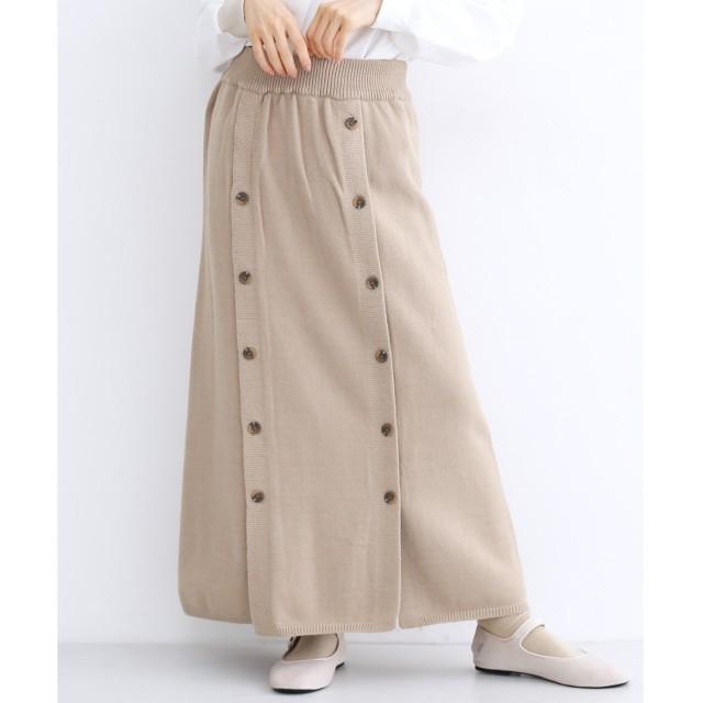 メルロー merlot アシメボタンニットスカート (ベージュ)