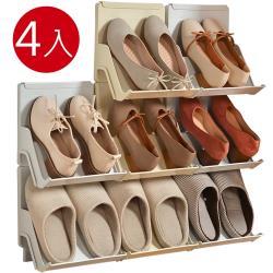 DIY疊加式鞋架 收納鞋架 可堆疊鞋架4入組