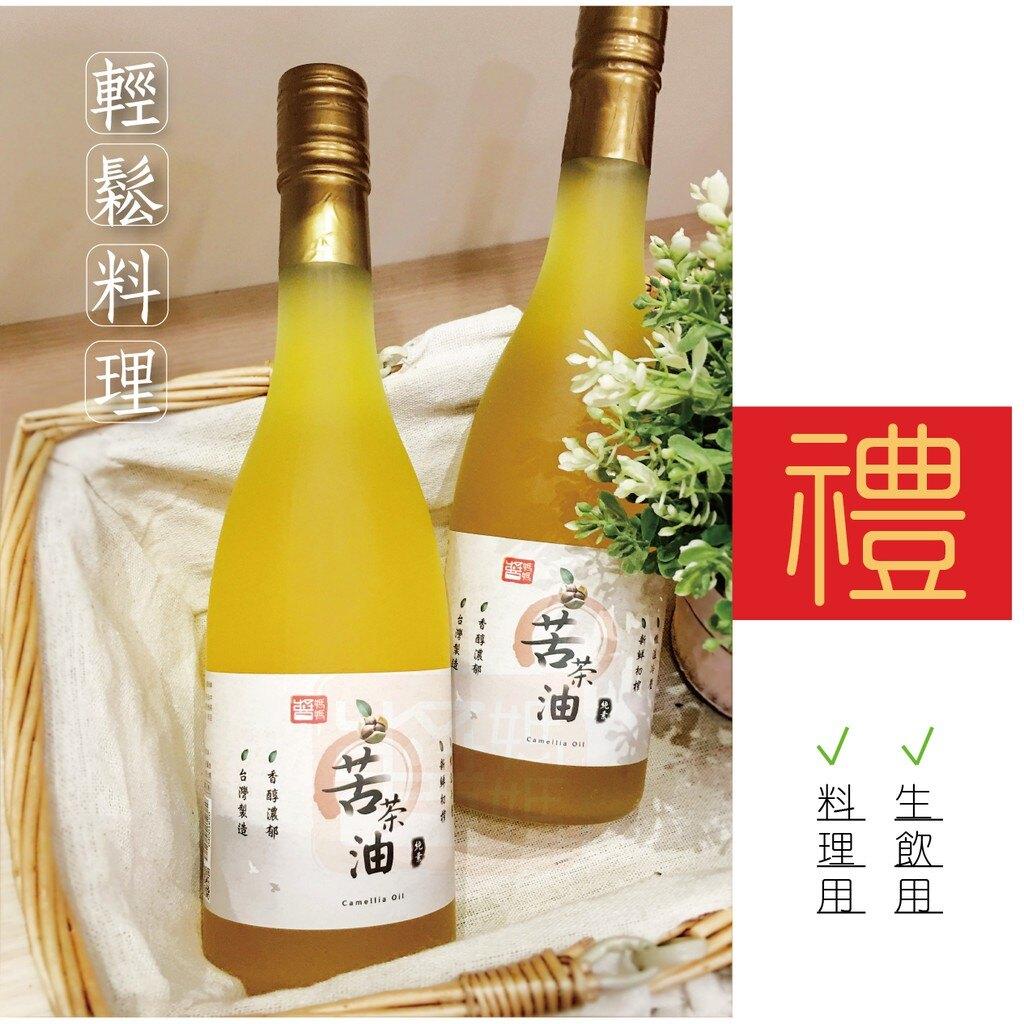 【醬媽媽芝麻醬】台灣經典苦茶油 260ml 滋補養生 冷壓初榨小顆菓 滴滴純淨