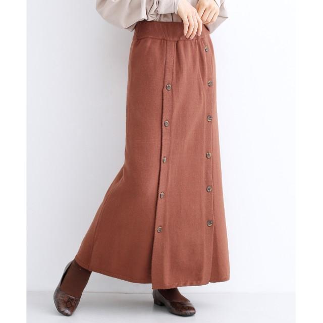 メルロー merlot アシメボタンニットスカート (モカ)