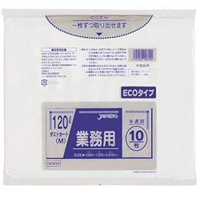 業務用ダストカート用ポリ袋120L 半透明 0.03mm 30冊×10枚(300枚)/ケース DKM94