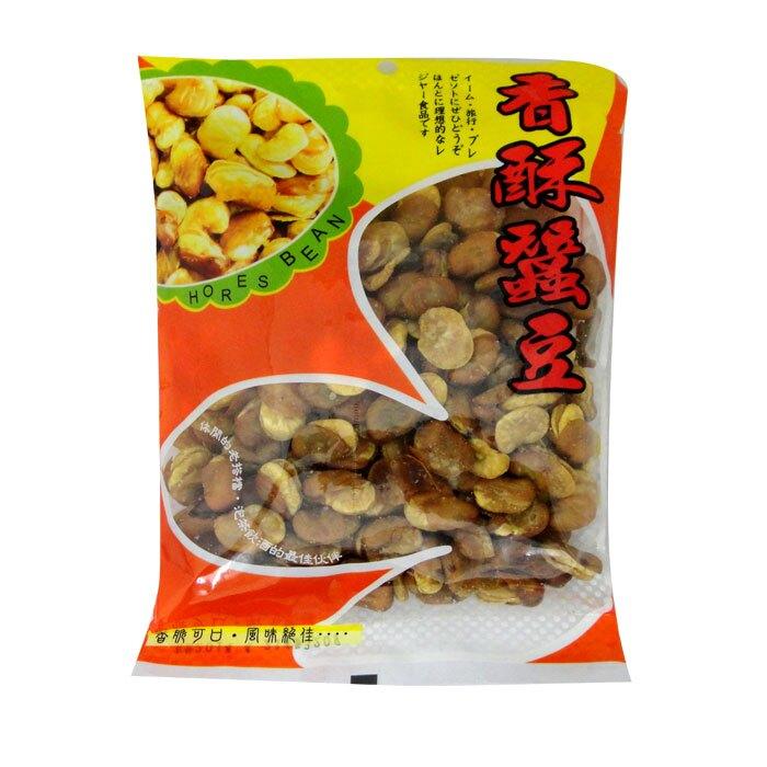 展譽 香酥蠶豆 250g【康鄰超市】