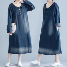 2019秋 新品 カジュアル Vネック 長袖 大きいサイズ ゆったり ロングワンピース M~XXL