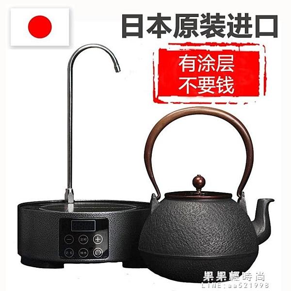 日本進口純手工無涂層鑄鐵壺燒水壺泡茶壺專用煮水茶器電陶爐家用 果果輕時尚NMS