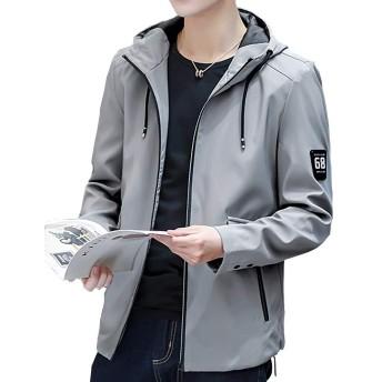 ジャケット メンズ 秋冬 カジュアル ビジネス 防風防寒 おしゃれ 無地 おおきいサイズ軽量 アウトドア 秋 冬 春 gray-M
