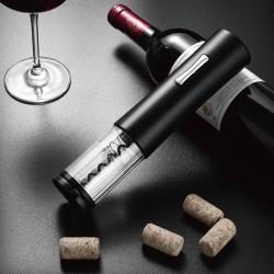 全自動電動紅酒開瓶器/開酒器