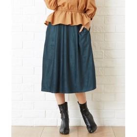 Green Parks(グリーンパークス)。スエードフレアスカート (ロング丈・マキシ丈スカート)Skirts, 裙子