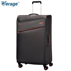 Verage ~維麗杰 28吋五代極致超輕量行李箱 (灰)