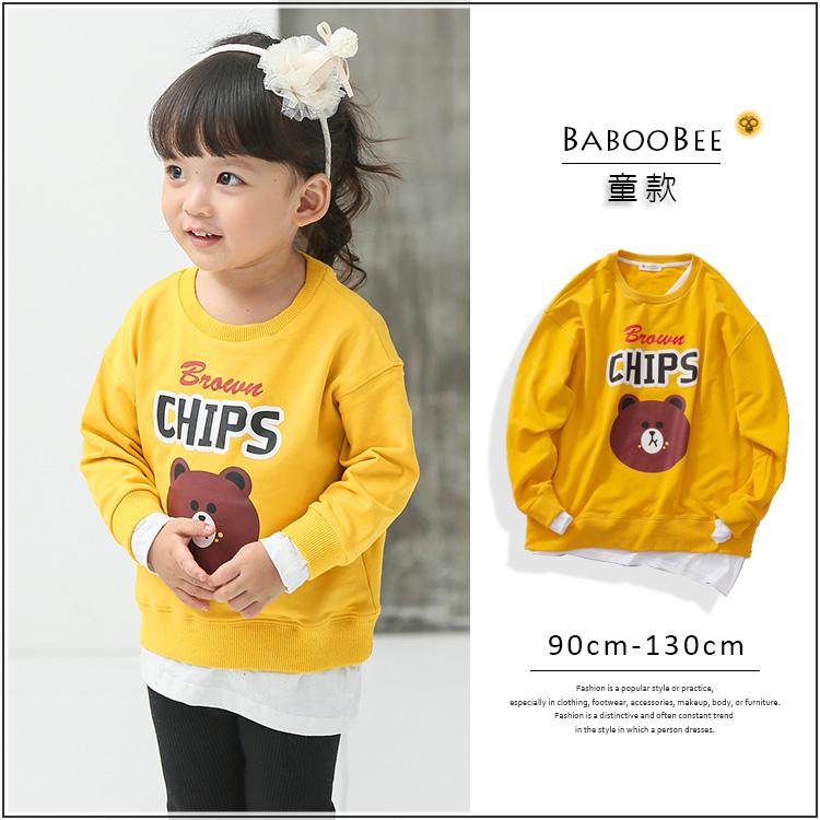 清倉 ★ 熊熊 Love Chips (童款) 假兩件親子造型大學 T