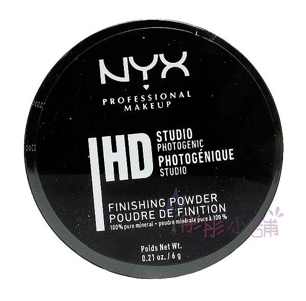 NYX Studio Finishing Powder 專業棚拍蜜粉 6g 美國原廠型號 SFP01 【彤彤小舖】