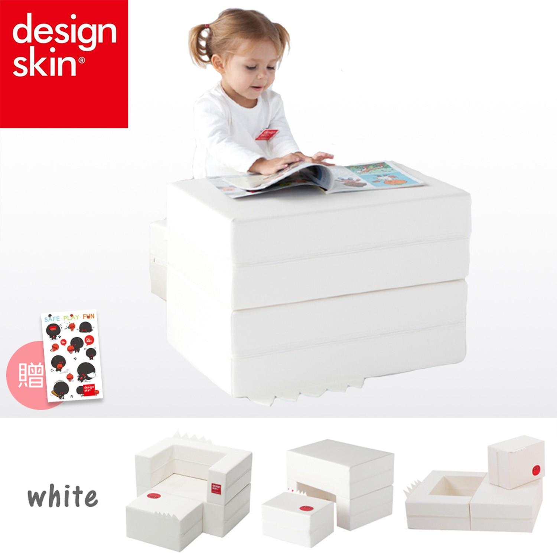 Design Skin - 蛋糕沙發桌椅/兒童沙發 (贈貼紙)-白色