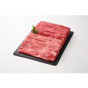 【福袋】肉の堀川亭 R 福袋 秋田県産 黒毛和牛すき焼き用